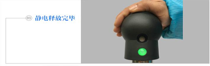 数显防爆人体静电释放器正常状态